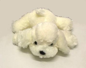 Stofftier Hund Kuschel Weiß Deko Plüsch Klein 24 cm